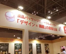 cafe01_0932